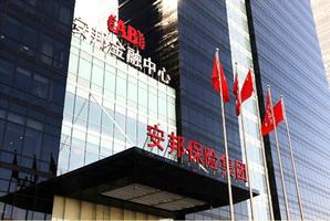 陳思敏:北京主官換人 一黃金地塊被曝撂荒