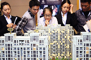 中國年輕人深陷債務深淵