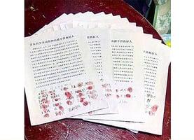 黑龍江500民眾按紅手印救人