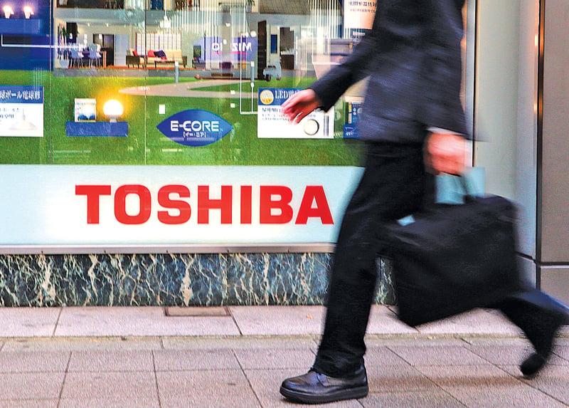 日媒3月15日報道,東芝料將家電事業部轉讓給陸資美的集團。(AFP)