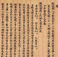 清朝最後一位狀元的字跡堪比印刷