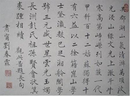 清朝最後一個狀元的字跡堪比印刷版。(網絡圖片)
