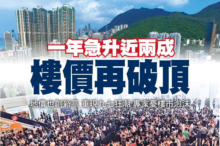 荃灣新盤海之戀昨日進行第二輪賣樓,再吸引大批準買家到場,即日沽清346伙單位。