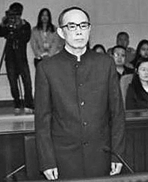 5月31日,中國電信集團公司前黨組書記、董事長常小兵被判刑6年。(網絡圖片)