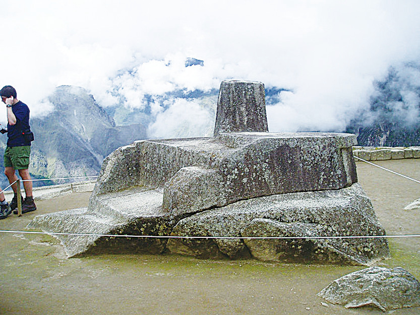 拴日石(Intihuatana),據說是印加人設計的天文學時鐘。(Jordan Klein/CC/Flickr)