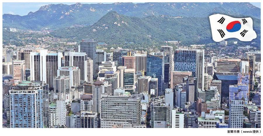 南韓公寓售價持續上漲