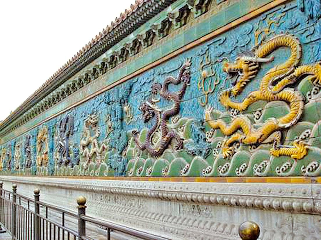 北京故宮皇城宮牆面「九龍壁」。(網路圖片)