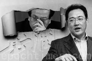 陳思敏:宋林案宣判 背後「老領導」處境不妙