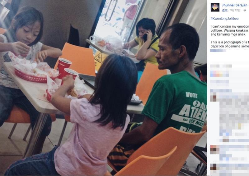 爸爸挨餓看女兒吃炸雞 感動十三萬網民