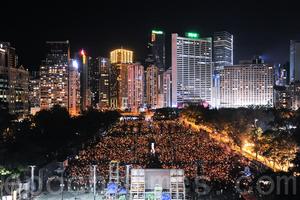 【直播預告】紀念六四 香港維園燭光悼念晚會