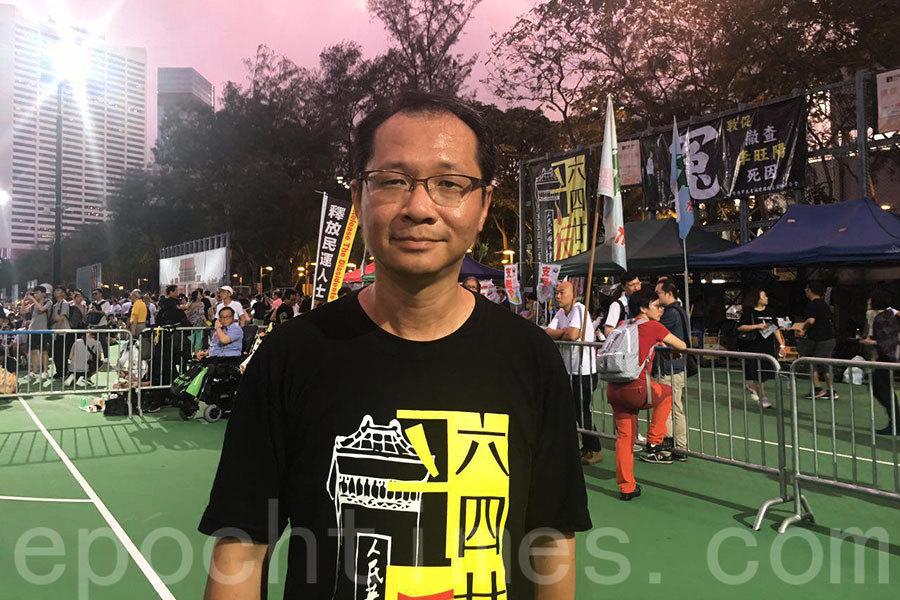 支聯會副主席蔡繼昌:盼結束一黨專政