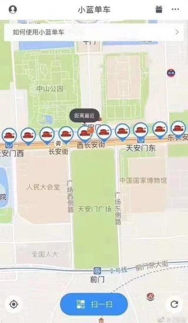 圖為「小藍單車」原來在其官方網頁上的活動詳情擷圖。(網絡圖片)