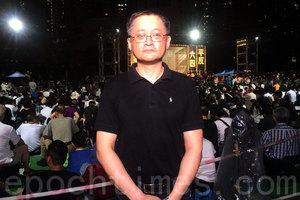 六四見證者陳清華:守住自由 守住香港