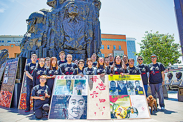 民眾在奧克蘭民主雕塑群前集會,並舉行紀念六四圖片展。(周鳳臨/大紀元)