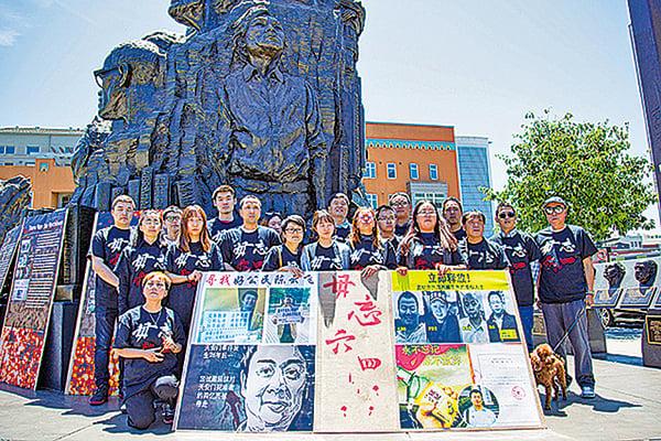 加州民眾奧克蘭「坦克人」雕塑前集會