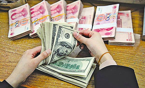 中共國家外管局6月2日通知一發出引發輿論熱議,各界普遍認為,中國外匯儲備情況堪憂。有專家認為,大陸已經出現金融危機。(Getty images)