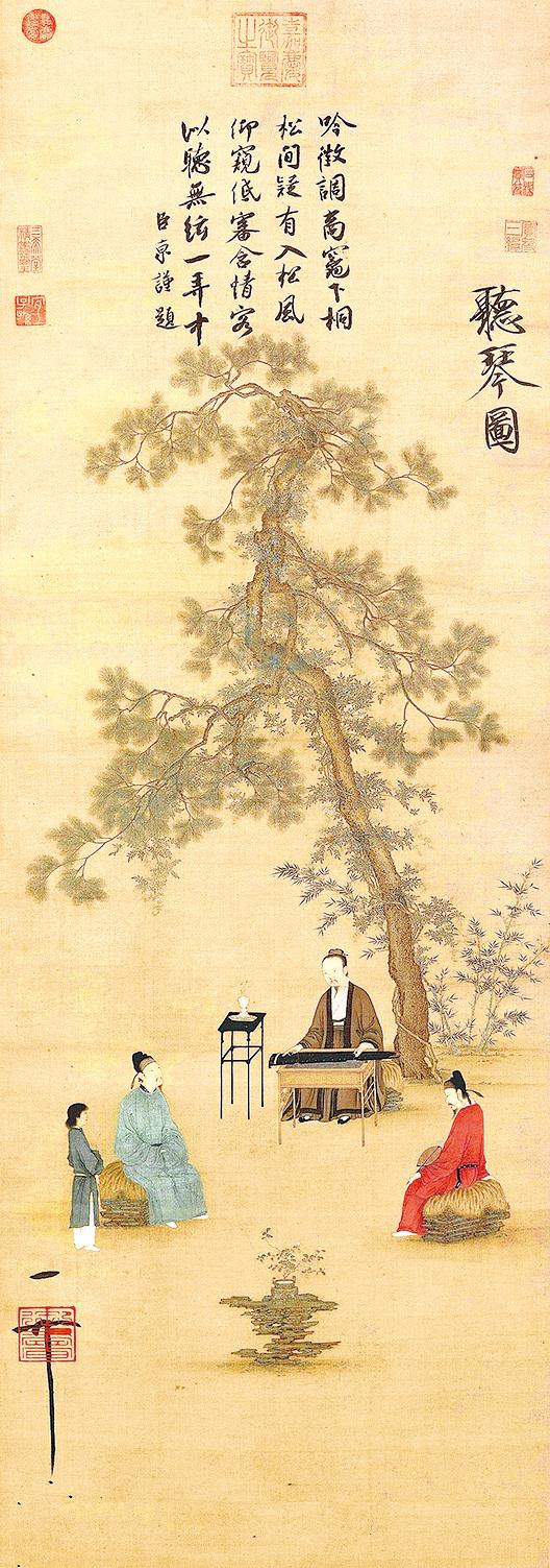 宋徽宗所繪《聽琴圖》。(公有領域)