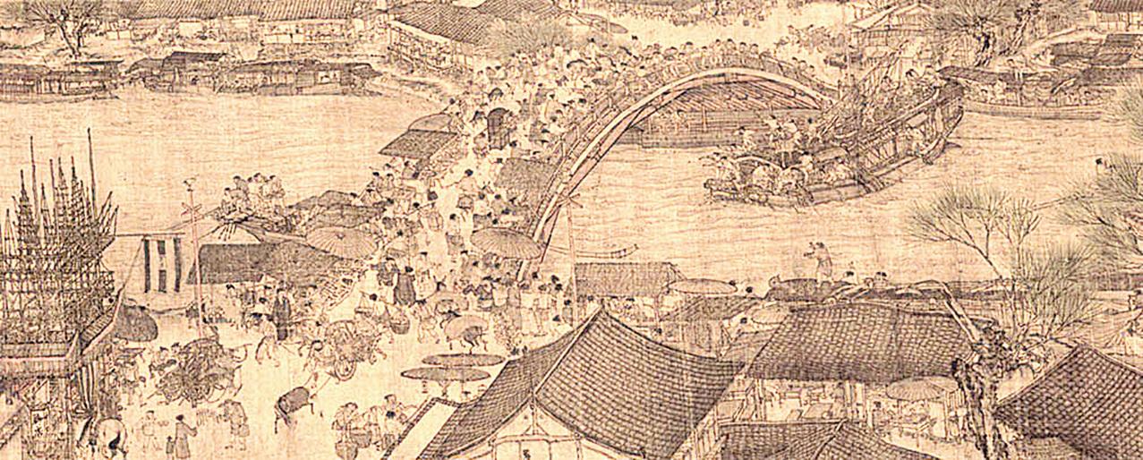 北宋畫家張擇端所作《清明上河圖》局部,描繪了北宋京城汴梁及汴河兩岸的繁華景象。(公有領域)