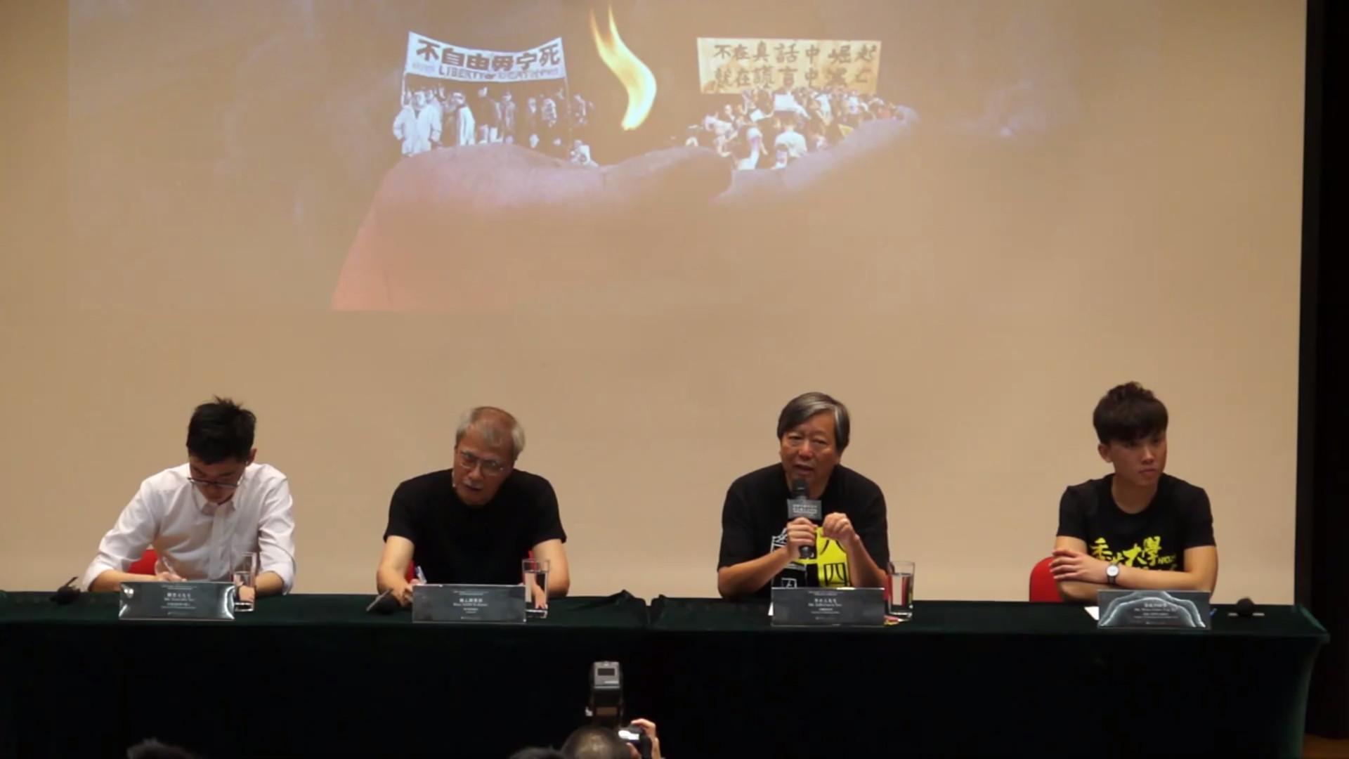 港大學生會則在校園講堂舉辦六四事件28年論壇,大約有300人出席。(港大學生會校園電視影片擷圖)