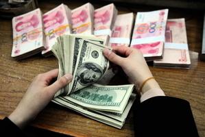 專家:五大徵兆顯現 大陸金融危機一觸即發