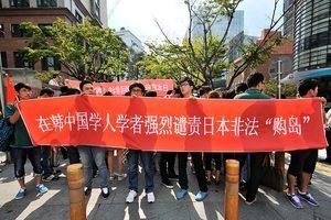 美媒:中共學生會不代表中國 應被禁止或限制