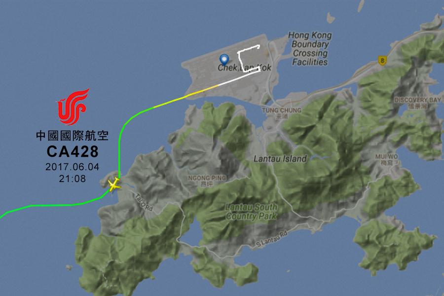 據flightradar24網站的航班紀錄顯示,客機大約在9時06分起飛,之後在接近2800呎的高度突然開始左轉,駛往大澳方向。客機在起飛後的兩分鐘曾經在約3650呎的上空,飛越大澳一個山頭,之後才向右轉。(flightradar24)