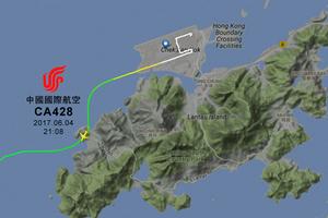 國航客機赤鱲角起飛險撞山 疑機師人為錯誤