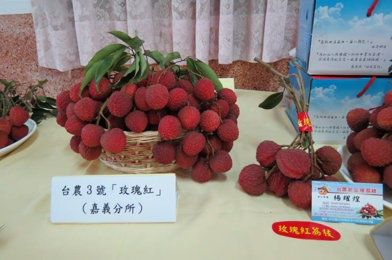 正牌台農3號「玫瑰紅」荔枝,具有玫瑰香氣。 (蘇泰安/大紀元)