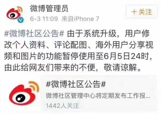 大陸六四全面封殺網絡 北京木樨地加強保安