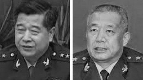 傳媒稱武警前政委許耀元落馬 涉徐才厚賣官