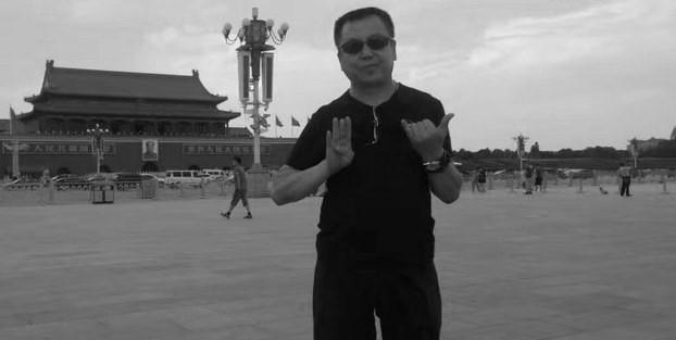 新公民運動成員張寶成在天安門廣場手比出「六」和「四」手勢的照片。(張寶成提供/自由亞洲電台)