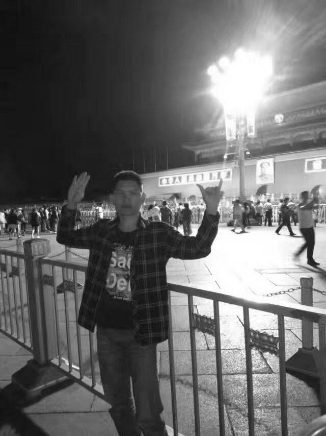 網民在天安門城樓下比出「六」和「四」手勢的照片。(維權人士提供/自由亞洲電台)