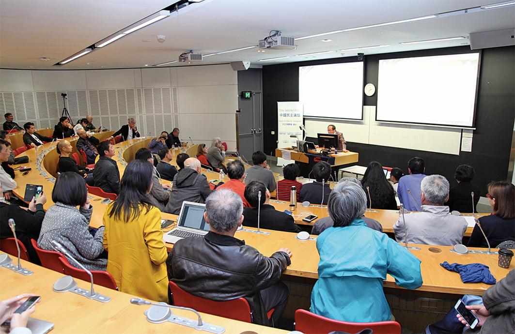 6月4日,多團體在悉尼大學聯合舉辦紀念六四28周年論壇。(駱亞/大紀元)