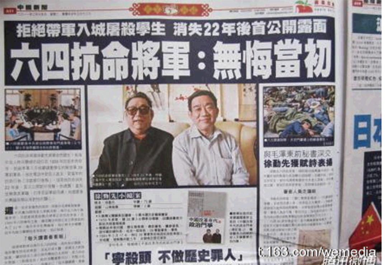 時任38軍軍長的徐勤先消極抗命,被中共軍事法庭判處有期徒刑5年。2011年2月,消失22年的徐勤先公開現身,表示不後悔當年的決定。(網絡圖片)