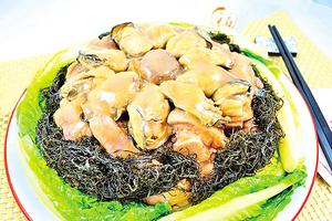 【梁廚美食】髮菜蠔豉豬手