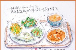 【彩繪生活】(317)就是家常菜