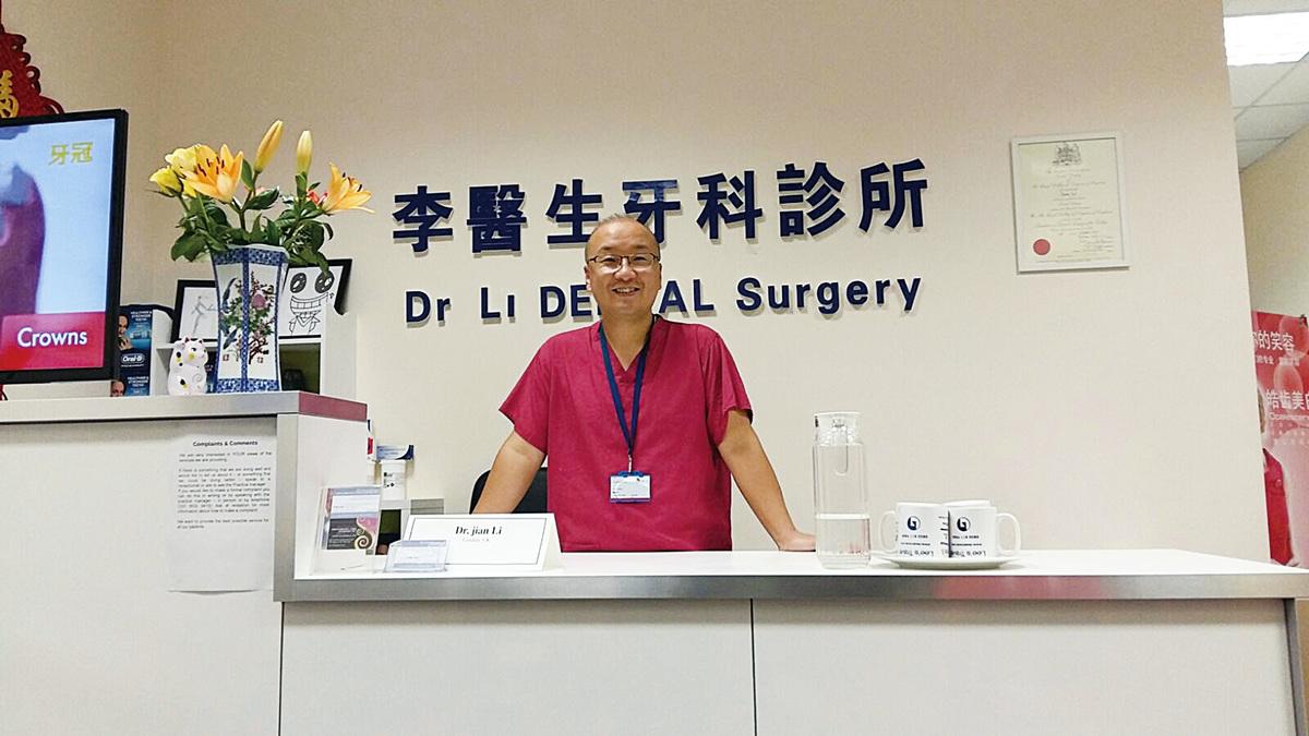 李健醫生在自己的牙醫診所。(夏松/大紀元)