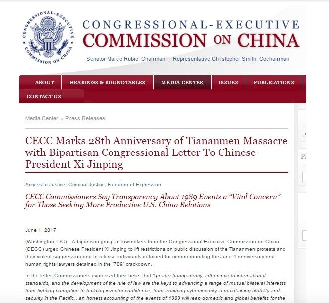 六四28周年,美國國會及行政當局中國委員會(CECC)致信中國國家主席習近平,要求解除公眾討論六四血案的禁忌、釋放為紀念四六而被拘禁的人,以及釋放在「709大抓捕」中被拘的人權律師們。(網絡擷圖)