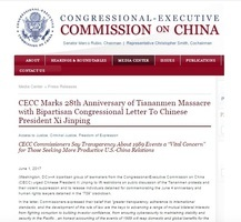 特朗普政府致信北京 籲充份交代六四事件