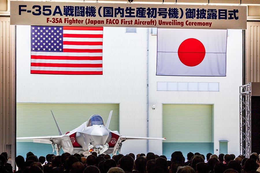 首架由日本組裝的F-35A戰機6月5日在愛知縣的三菱重工工廠亮相。(Lockheed Martin Aeronautics Co.)