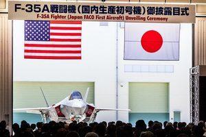 首架日本組裝的F-35A戰機亮相