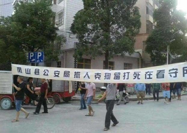 桂村民看守所死亡案 律師介入四小時被逼退出