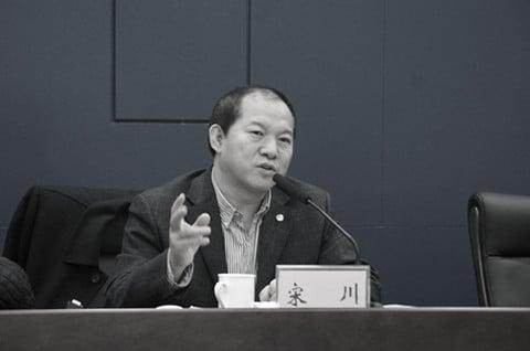 6月5日,中共黑龍江省紀委前常委宋川因「嚴重違紀問題」被立案審查。(網絡圖片)