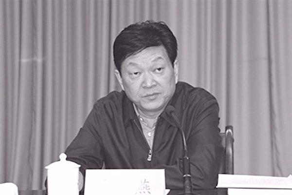 甘肅副省長落馬細節 與中紀委「內鬼」勾結