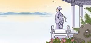 【故國神遊】北宋篇(10)  昂昂宰輔器 可以濟大川