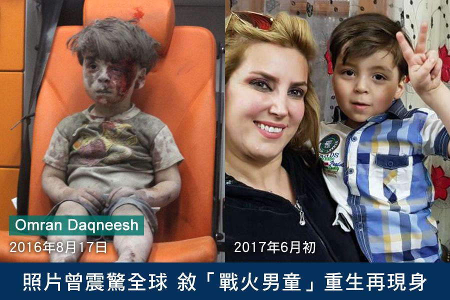 去年在空襲中從瓦礫中救出來的敍利亞阿勒頗男童奧姆蘭・達尼希,日前接受電視台訪問可見他已基本復原。(twitter.com/rafsanchez、facebook.com/KinanaAllouchePage)
