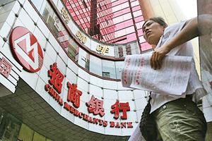 陸銀行年定存利率 二十年縮水超73%