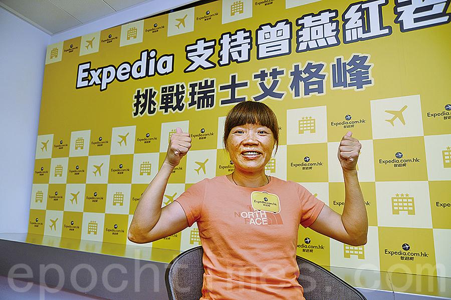 登上珠峰 曾燕紅感念鼓勵幫助她的人 將參加越野及垂直跑賽