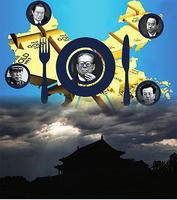 瓜分中國經濟 江澤民集團黑幕驚天 上