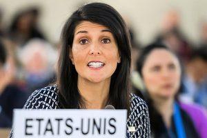 美對聯合國人權委員會發話:不改革就退出